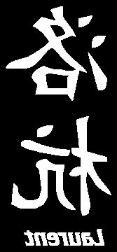 Prenom Chinois Laurent